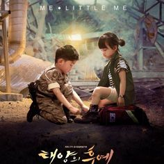 Young kids parody memorable scenes from 'Descendants of the Sun' and it's the CUTEST thing! Legend Of The Blue Sea Kdrama, Most Handsome Korean Actors, Descendants Of The Sun Wallpaper, Soon Joong Ki, Decendants Of The Sun, Love Cartoon Couple, Cute Asian Babies, Drama Funny, Kim Ji Won