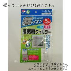 Immyu3さんはinstagramを利用しています 防カビくん煙剤 2ヶ月に一