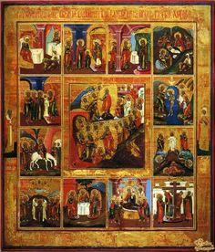 Уральские иконы - Фотоальбом | Купить подарки, Интернет-магазин подарков и сувениров
