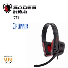 Sades 711 - Chopper IDR 124.999