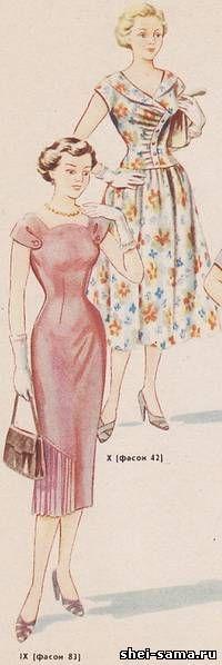 Асимметричное платье с шалевым воротником и драпировкой на правой полочке - Сто фасонов женского платья - Всё о шитье - Шей сама