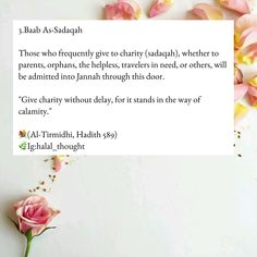Love In Islam, Allah Love, Positive Images, Positive Quotes, Hadith Of The Day, All About Islam, Learn Islam, Architecture Quotes, Islamic Teachings