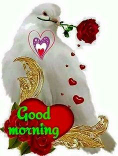 Good Morning Flowers Gif, Good Morning Gif, Good Morning Photos, Good Morning Friends, Morning Pictures, Love Images With Name, Love Heart Images, Morning Qoutes, Morning Greetings Quotes