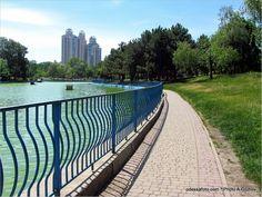 Ukraine, Sidewalk, Side Walkway, Walkway, Walkways, Pavement