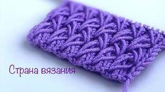 Knitting Patterns, Stitch, Lace, Knitting Videos, Stitches, Knitting Patterns Free, Knitting, Tejidos, Knit Patterns