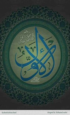 Al'aoual