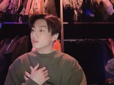 Jungkook Funny, Jungkook Abs, Foto Jungkook, Jungkook Songs, Foto Bts, Bts Photo, Singing Meme, Funny Face Gif, Jungkook Aesthetic