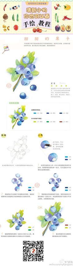 #教程#水彩要从小物起,大家画的时候都要...@唔唔啦啦采集到水彩(1015图)_花瓣插画/漫画