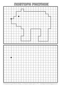 Здравствуйте-здравствуйте!   Сегодня еще раз о графических диктантах ))   Мои дошколята радостно восприняли этот вид работы, просят ещ... Coding For Kids, Math For Kids, Fun Activities For Kids, Learning Activities, Kids Learning, Symmetry Worksheets, Math Worksheets, Hidden Pictures, Math Games