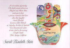 Colorful Hamsa Bat Mitzvah Invitation by popular artist Shell Rummel!  #Invitation #shellrummel