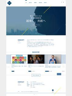 超境リーダーシップ | Web | Design