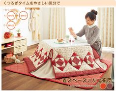 The Kotatsu, a short Japanese table that has a heater underneath for the winter months in Japan.
