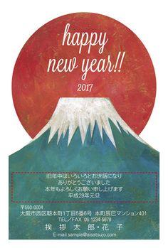 大きな日の出を背に、新年のご挨拶です。 #年賀状 #デザイン #酉年