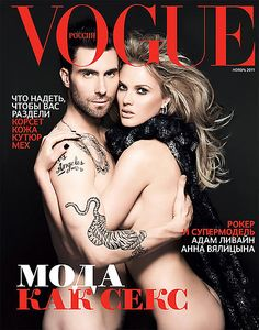 Ooh Baby! ADAM LEVINE! (Manicure by Tom Bachik for Cloutier Remix)
