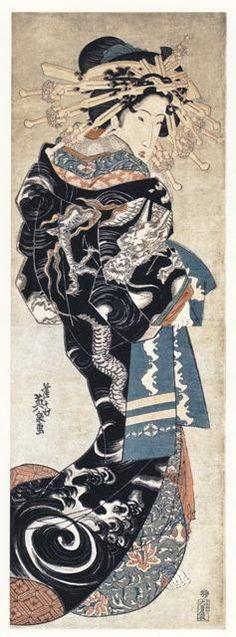 たんぶーらんの戯言の画像  - Keisai Eisen