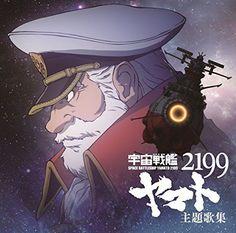 Space Battleship Yamato 2199 Theme Song Collection Anime Music CD