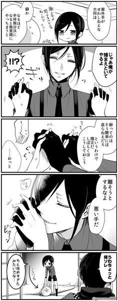 刀剣乱舞 薬研藤四郎