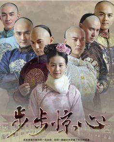 1. Scarlet Heart 步步惊心 (2011) https://en.wikipedia.org/wiki/Scarlet_Heart_2 & http://wiki.d-addicts.com/Bu_Bu_Jing_Qing