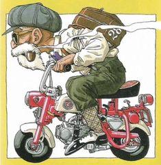 Dbz, Akira, Manga Art, Manga Anime, Manga Dragon, Bike Drawing, Car Illustration, Illustrations, Bike Art