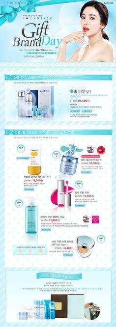 ahnsoyeon_라네즈 프로모션 페이지(개인작업물)