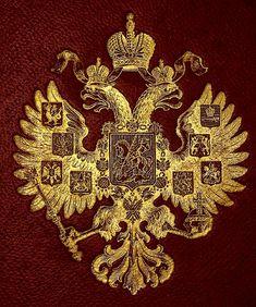 Russian Royal WeddingCeremonials | RARE Antiquarian Books and Royal Photographs