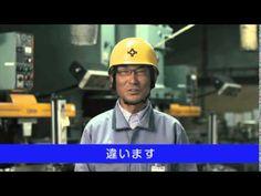アースよびかけ「言い訳」篇|関西電気保安協会 【公式】 - YouTube