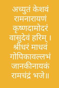 #hare krishna Vishnu Mantra, Lord Shiva Mantra, Kali Mantra, Hare Krishna Mantra, Sanskrit Quotes, Sanskrit Mantra, Vedic Mantras, Hindu Mantras, Positive Energy Quotes