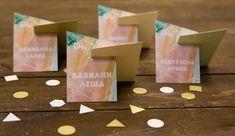 Карточки рассадки в геометрическом стиле 3