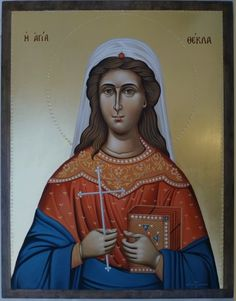 Byzantine Icons, Orthodox Christianity, Holy Family, Orthodox Icons, Ikon, First Love, Saints, Princess Zelda, Female