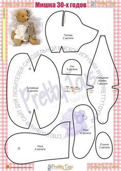 Мишка Тедди - модель 1900 года выпуска         ***************************************************************************** Мишка 30-х