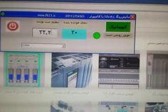 DELTA PLC Monitoring with Vidual Basic delta plc control with Computer #Vidual_Basic #DELTA_PLC #Monitoring +989112754501