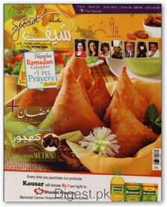 Recipe book in urdu dalda ka datsarkhawn april 2014 recipebooks pakistani urdu food magzine shef june 2014 library of urdu books forumfinder Gallery