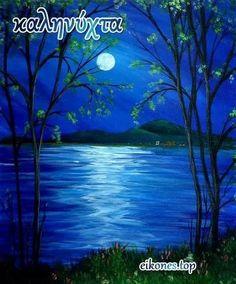 Good Morning Good Night, Sweet Dreams