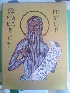 sv. Makarij Veľký Icons, Art, Art Background, Symbols, Kunst, Performing Arts, Ikon, Art Education Resources, Artworks