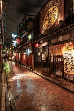 Side streets of Japan