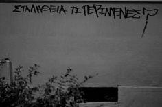 · Greek Quotes, Tumblr, Sayings, Gq, Note, Wall, Lyrics, Walls, Tumbler