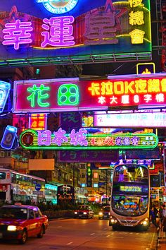Down town Hong Kong lights