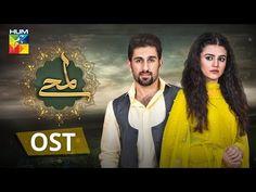 61 Best Pakistani dramas images in 2019   Pakistani dramas