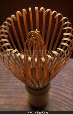 Japanese bamboo whisk for tea ceremony : photo by Hiroshi Ohashi