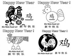 This site has lots of ideas for printable crafts for the Year of the Rooster--including a bunch of coloring pages  Chinese New Year, Spring Festival, art projects, children, kids