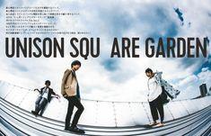 UNISON SQUARE GARDEN、 鮮烈なモンスターアルバム『Dr.Izzy』誕生。 そのメカニズムと芯を3人個別取材で徹底解剖