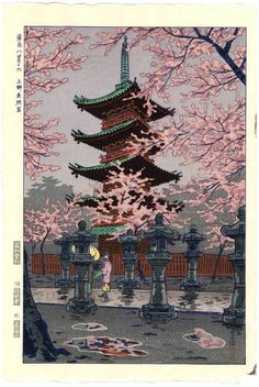 Kasamatsu Japanese Woodblock Print Toshogu Shrine 1953 | eBay