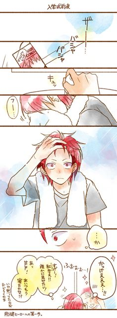 Kirishima eijirou first hair dying. It happened to me too with red color and I fucking love it!