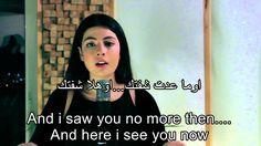 Noel Kharman-Hello-Adele/Fairouz مترجمة بالعربية والانجليزية