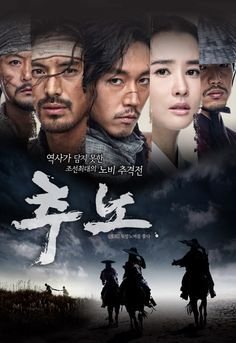 The Slave Hunters aka Chuno (추노) 2010 - 24 episodes --  5 stars.   An epic and  very violent sageuk set in Joseon during the reign of King Injo that revolves around the rescue of  4 year old Seokgyeon: Prince Gyeongan -- so most events are set in 1648-1649.  Great fighting scenes, comedy, drama, political themes, tragedy, there's romance too, but it comes with a deep tragic twist. #TheSlaveHunters #추노 #Chuno #JangHyuk #LeeDaHae #KimHaEun #kdrama #OhJiHo #HanJungSoo #KimJiSuk #sajeuk