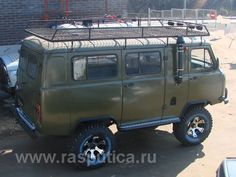 uaz 452 tuning 8 buchanka pinterest 4x4. Black Bedroom Furniture Sets. Home Design Ideas