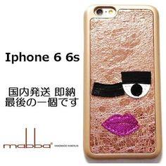 mabba スマホケース・テックアクセサリー お茶目^^ 本革 【即発 】レザーケースiphone 6 6s mabba apple用