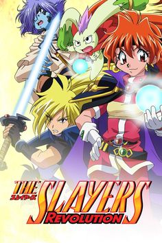"""""""The Slayers"""" Light Novels Get First Actual Sequel In 18 Years by Mike Ferreira"""