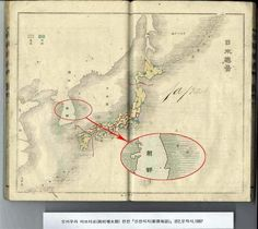 Pre-colonial Japanese textbooks mark Dokdo as Korean territory.  Maps are evidence to refute Japan's claim to Dokdo, but can't be taken as official statements.   [http://www.hani.co.kr/arti/english_edition/e_international/549221.html]