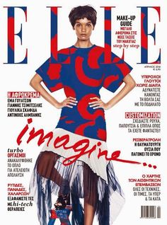 #LiyaKebede #Celine #ElleGrecia #BenMorris